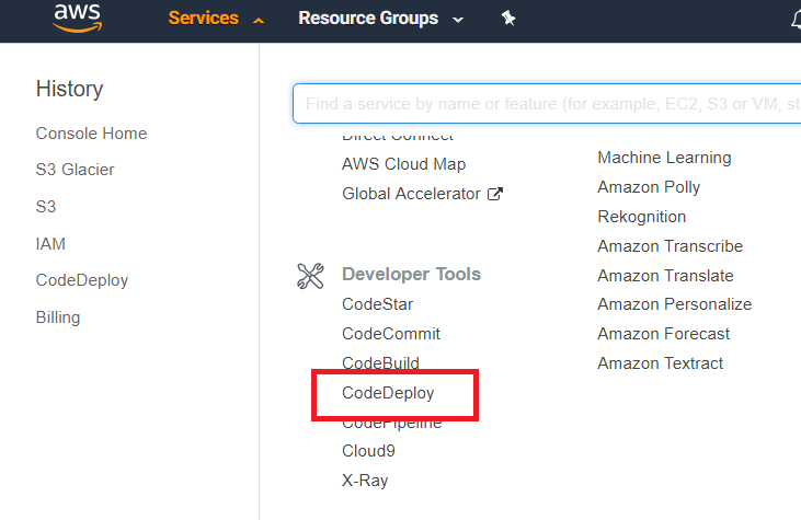 AWS CodeDeploy – ソフトウェアエンジニアの技術ブログ